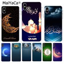 yinuoda muslim islamic ramadan god