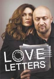 <b>Спектакль LOVE LETTERS</b> (<b>Любовные</b> письма) - спектакль в ...