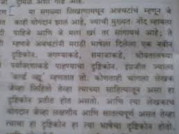 essay on book is my best friend in hindi   sludgeport   web fc  comessay on book is my best friend in hindi