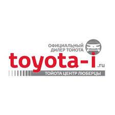 <b>Тойота</b> Центр Люберцы – официальный дилер <b>Toyota</b> в Москве