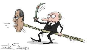Власти Украины хотят в очередной раз переиграть Минские договоренности, - Лавров - Цензор.НЕТ 2777