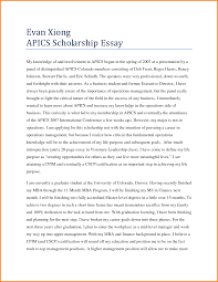 how to start a scholarship essay letter template word how to start a scholarship essay 39291769 png