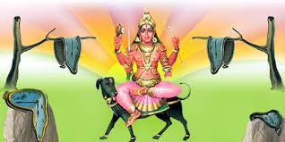 ஸ்ரீகால பைரவர்