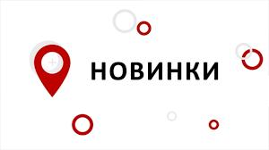 Товары Ретехника - компьютерная и бытовая техника – 383 ...