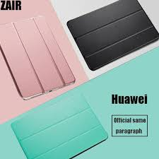 Mega Discount #f605e2 - <b>Solid Color Tablet</b> Case For Huawei ...