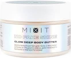 MIXIT <b>Жемчужный баттер для</b> тела No fake shine Glow Deep ...