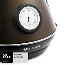 Электрический <b>чайник Kitfort</b> КТ-<b>644</b>-<b>2</b> в Ростове-на-Дону ...