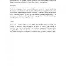 computer cover letter template computer cover letter