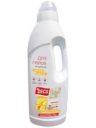 """Концентрированное <b>средство</b> для мытья полов """"<b>Лимон</b>"""", 1000 мл ..."""