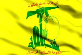 Image result for عملیات حزبالله در جولان اشغالی