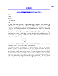 sample thank you letter to donors thank you letter  thank you letter examples donation sample