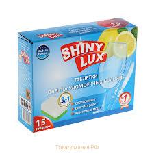"""<b>Таблетки</b> для посудомоечных машин <b>Shiny Lux</b> """"3 в 1"""", Лимон, 15 ..."""