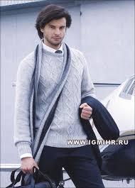 Мужской серебристый пуловер с ромбами и <b>шарф</b> в полоску ...