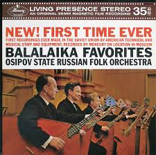 <b>Osipov State Russian Folk</b> Orchestra* ‎– Balalaika Favorites