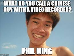 CHINESE RIDDLE Meme Generator - Imgflip via Relatably.com