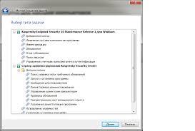 Управление <b>программным обеспечением</b> в корпоративной сети ...