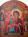 Молитва к богородице взыскание погибающих