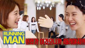 Can Ji Hyo Smile After This? [Running <b>Man</b> Ep <b>474</b>] - YouTube