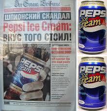 「pepsi cola in russia」の画像検索結果