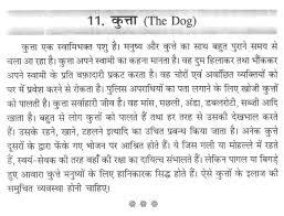 diwali essay in hindi for kids sparklife the spark