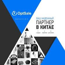 OptSale.biz - Publications | Facebook