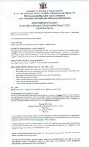 ElementaryCover Letter Salary Requirements Resume Cover Letter Salary  Requirements Sample Cover Letter For Resume Resume With Cover Letter     wikiHow