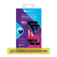 <b>Защитное стекло MEDIAGADGET</b> 2.5D FULL COVER GLASS Y95 ...