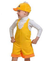 <b>Карнавальный костюм</b> Утёнок КАРНАВАЛОФФ 7413053 в ...