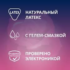 <b>Презервативы</b> Contex (Контекс) <b>Romantic</b> Love ...
