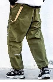 <b>Hip Hip</b> Cargo <b>Pants Streetwear Men</b> Harajuku Harem <b>Pants</b> Baggy ...