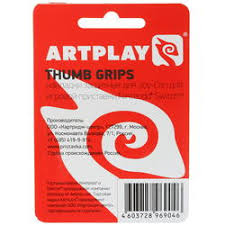 Купить Сменные <b>накладки</b> на стики <b>Artplays Thumb Grips</b> по ...