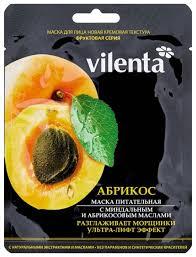 Vilenta <b>Питательная маска</b> Абрикос с эффектом <b>ультра</b>-лифтинга