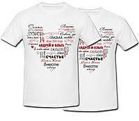 <b>Свадебные футболки</b> в Калининграде. Сравнить цены, купить ...