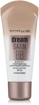 <b>BB</b>-<b>крем</b> — купить с бесплатной доставкой по Украине   Makeup.ua