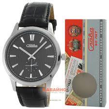 Купить Наручные <b>часы Слава</b> 1311584-<b>1L45</b>-<b>300</b> кварцевые в ...
