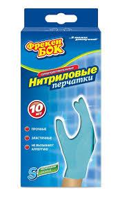 <b>Перчатки ФРЕКЕН БОК нитриловые</b> в коробке s | Watsons
