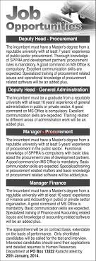 private company job all newspaper job ads bank job in private company job deputy head manager 13