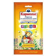 <b>Кармолис леденцы</b>, <b>детские</b> с медом и витамином с, 75 г - купить ...
