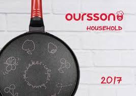 KATALOG 2017_household_А5_view_new