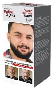 Купить <b>набор для камуфляжа</b> бороды barbers choice (80 капсул + ...