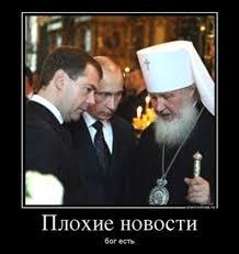 Украина погасит долг за российский газ только при условии согласованной цены, - Продан - Цензор.НЕТ 8783