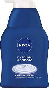 """<b>Жидкое мыло Nivea</b> """"<b>Питание</b> и забота"""", 250 мл — купить в ..."""