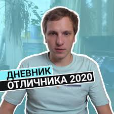 <b>Made</b> in Russiа - Investor Day: Strategy <b>2023</b> | Facebook