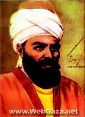 Biografi Al-Farghani: Perintis Astronomi Modern