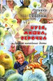 Книги для взрослых | ДЕНЬ АИСТА