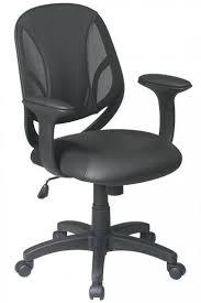 Mesh <b>Office Chair</b> - Ergonomic <b>Office Chair</b> - <b>Rolling</b> Chair - <b>Rolling</b> ...