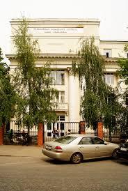 Российская <b>академия</b> музыки имени Гнесиных — Википедия