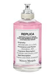 <b>Maison Margiela Replica Springtime</b> in a Park - Megusta