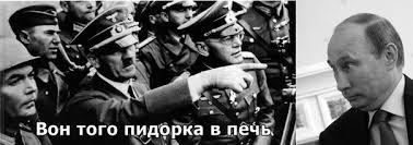 На Востоке Украины никогда не было перемирия, - Der Spiegel - Цензор.НЕТ 4639