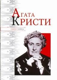 <b>Надеждин Николай Яковлевич</b> - биография автора, список книг ...